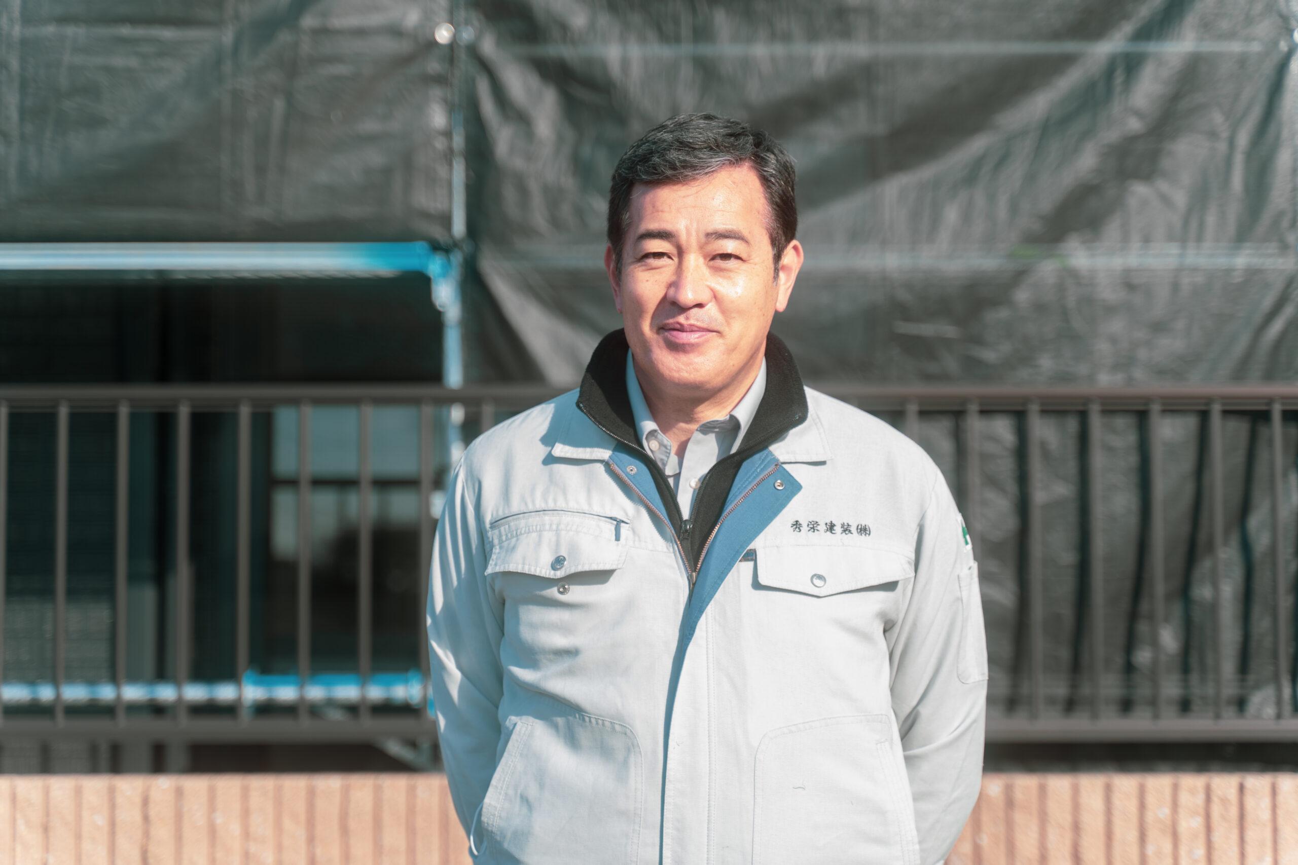 秀栄建装株式会社 代表取締役 有鹿秀樹